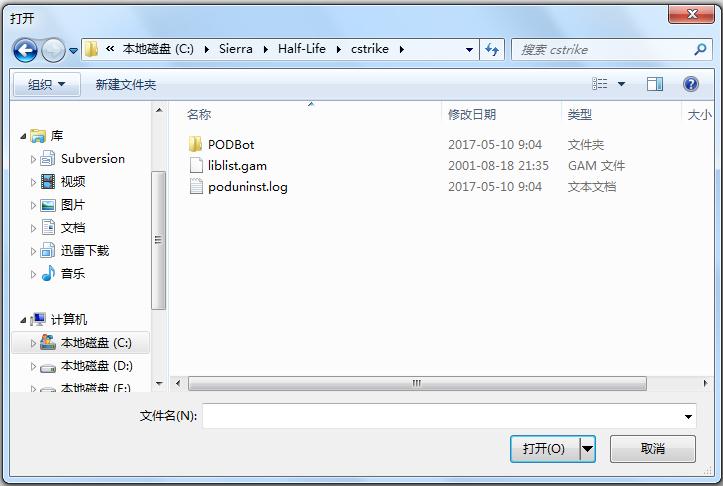 cs1.5机器人补丁 V1.0