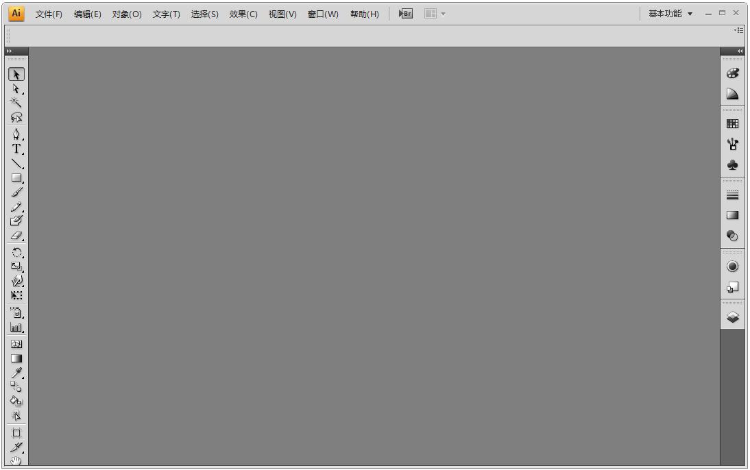 Adobe Illustrator CS4(矢量图软件) 绿色破解版