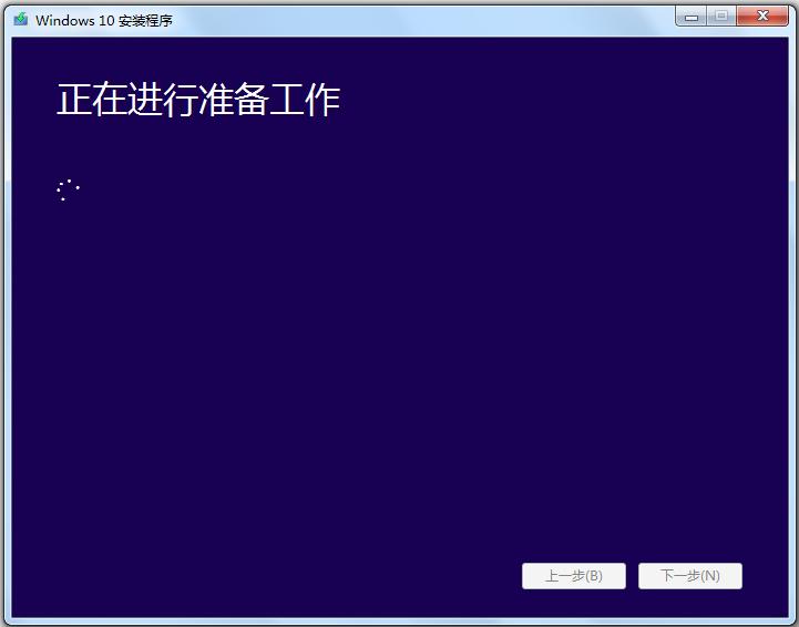 Windows10升级助手 V3.3.30.180 绿色版
