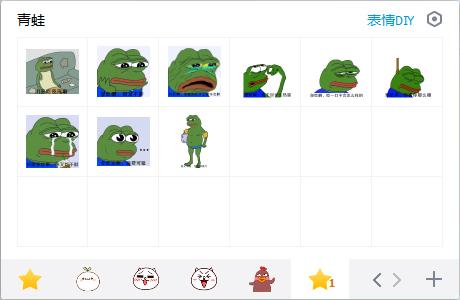 青蛙表情包 EIF版