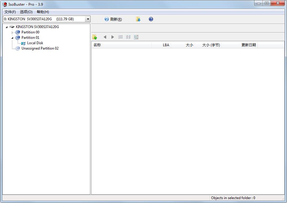 IsoBuster(镜像提取工具) V3.9.0.0 中文破解版