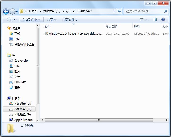 KB4013429补丁64位Win10版