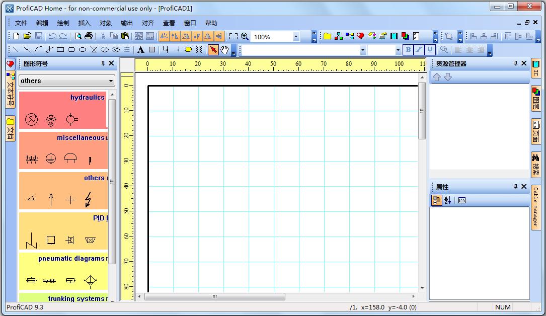 ProfiCAD(电气CAD软件) V9.3.0 中文版