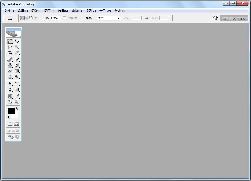 Adobe Photoshop CS2 V9.0 中文版