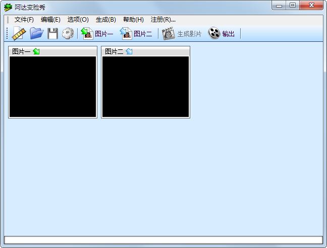 阿达变脸秀 V1.585