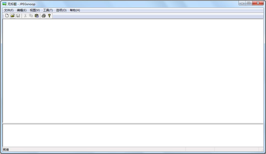 JPEGsnoop(图像解码器) V1.7.5.0 绿色破解版