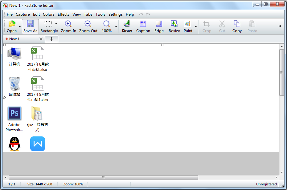 FastStone Capture(屏幕截图工具) V8.6 英文版