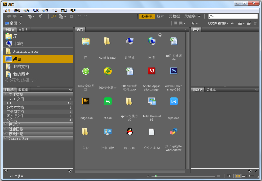 Adobe Bridge CC2014 V6.0.0.151 英文版64位