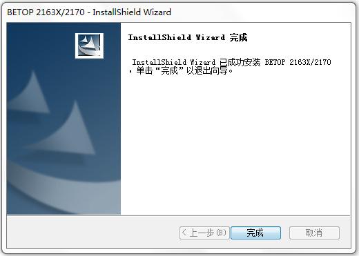 北通神鹰XPRO手柄驱动 V1.0