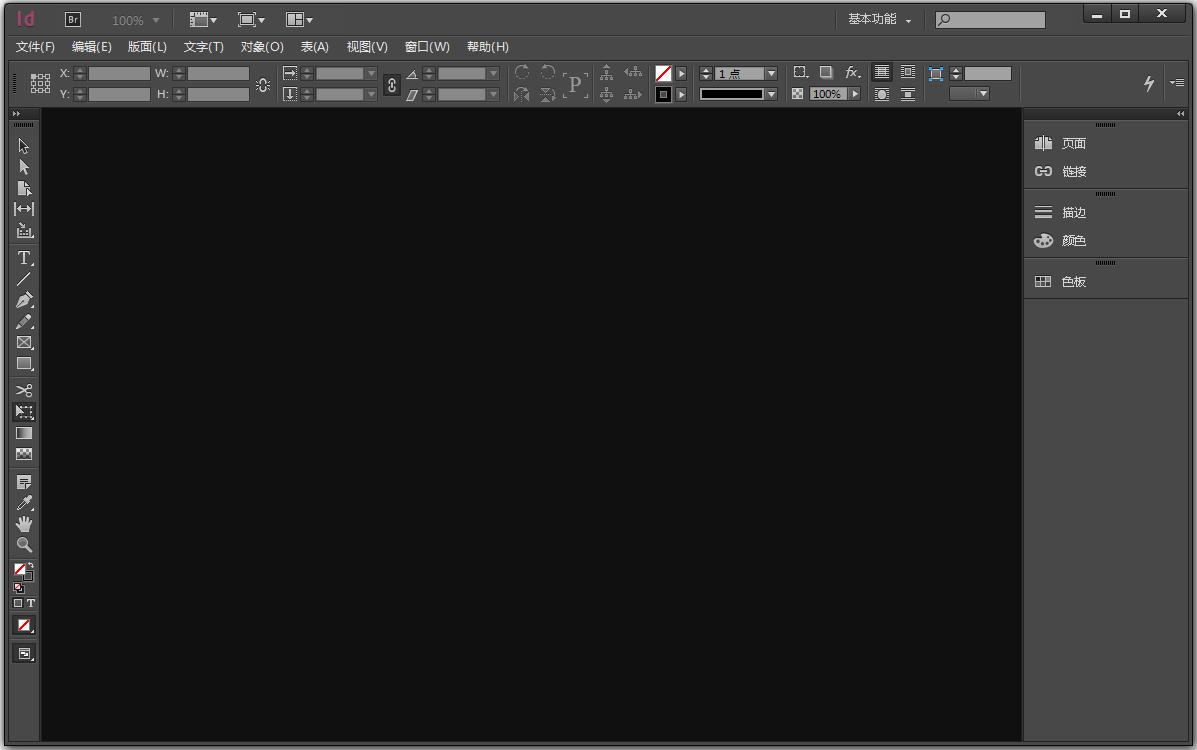 Adobe InDesign CC(排版软件)2014 V9.0 中文绿色精简版
