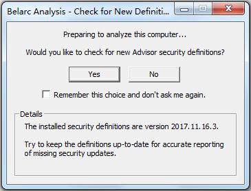 Belarc Advisor(电脑系统检测软件) V8.6