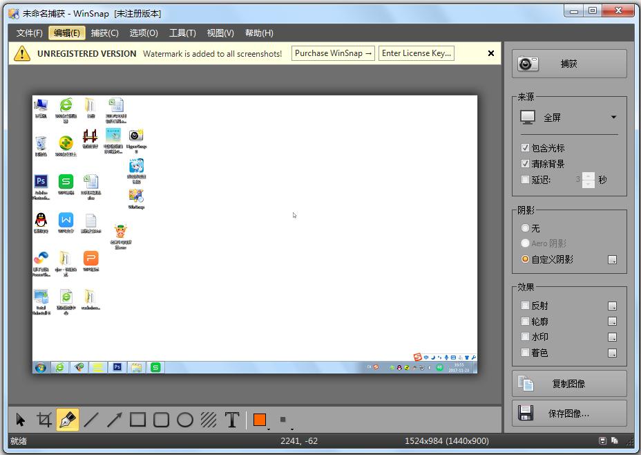 WinSnap(屏幕捕捉) V4.6.0 多国语言版