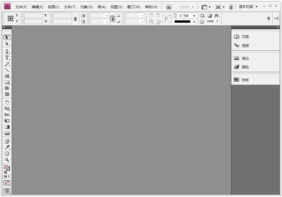 Adobe InDesign CS4 V6.0 中文精简免激活绿色版