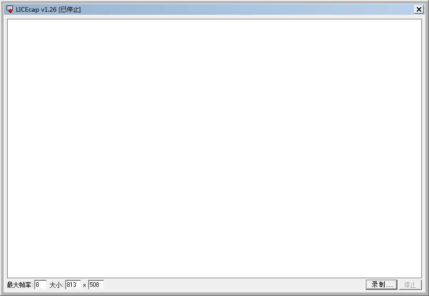 GIF动画录制工具(LICEcap) V1.28 绿色汉化版