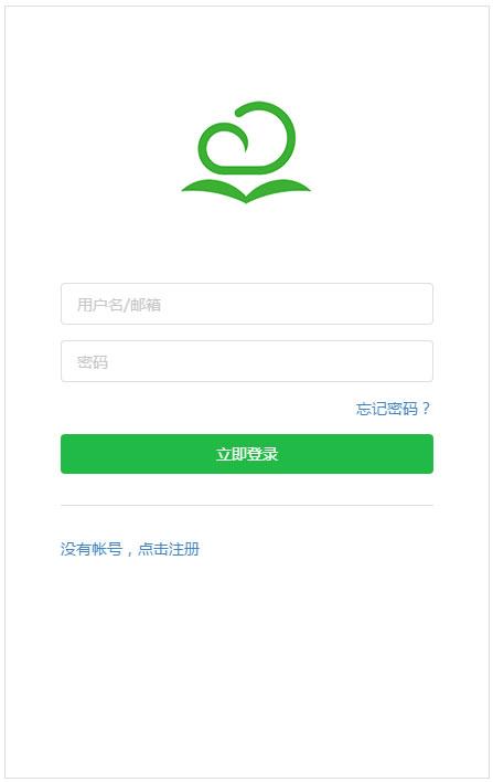 飞易自动关机 V1.0 绿色版