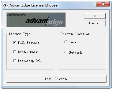 AdvantEdge(抠图软件) V1.6