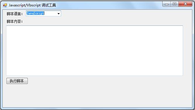 淘宝优站静态页面生成器 V1.2 绿色版