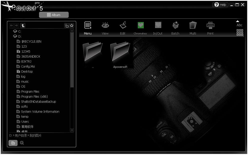 CutOut Pro(抠图软件) V5.0