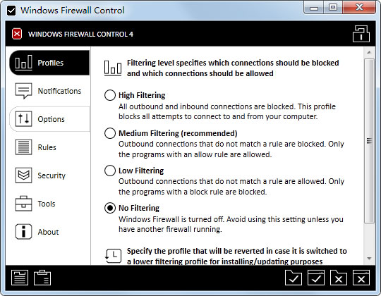 Windows Firewall Control(系统防火墙) V5.0.2.0