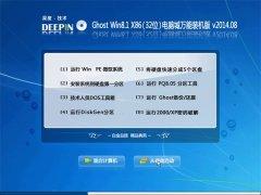 深度技术  Ghost Win8.1 X86(32位)电脑城万能装机版 v2014.08