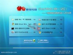 番茄花园 Ghost Win8.1 X86(32位)海驱极速装机版 v2014.08