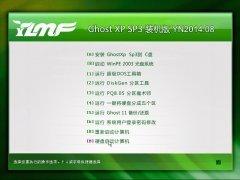 雨林木风 Ghost XP SP3 装机版 YN2014.08