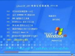 GhostXP_SP3 电脑城海驱版 v2014.08