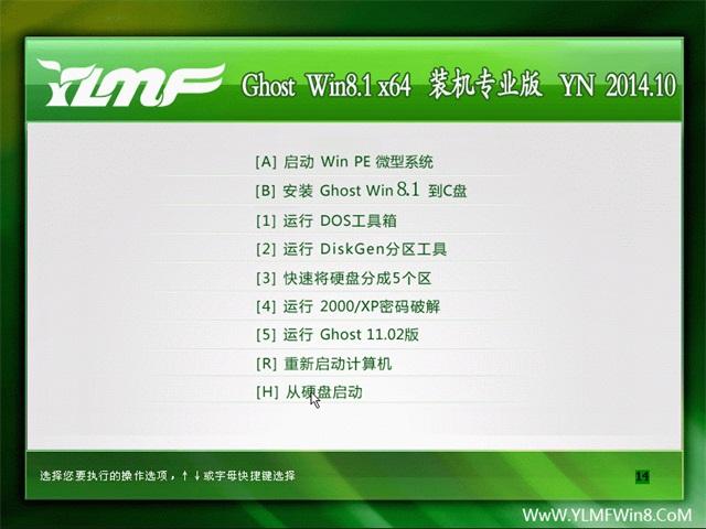 雨林木风Ghost Win8.1 X64 装机专业版(64位)2014.10【国庆推荐】