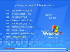 【推荐】GhostXP_SP3 电脑城海驱版 2014年11月版【驱动增强版】