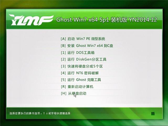 新雨林木风 Ghost Win7 64位 SP1 装机版 2014.12
