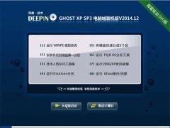 深度技术 GHOSTXPSP3 电脑城万能装机版 v2014.12