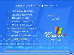 GhostXP_SP3 电脑城海驱版 v2014.12