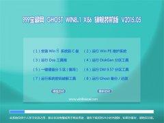 999宝藏网 GHOST WIN8.1(32位)旗舰装机版 2015.05