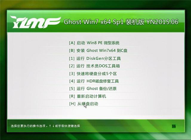 雨林木风 Ghost Win7 64位装机版 2015.06