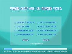 999宝藏网 GHOST WIN8.1 X86 装机专业版 2015.06