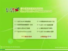 新萝卜家园 Ghost Win10 X64 装机版 2016.06(自动激活