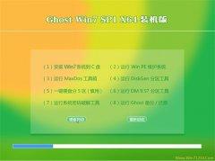 Ghost Win7 X64 װ��� 2016.06
