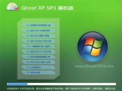 Ghost XP SP3 װ��� 2016.06