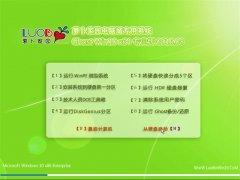 新萝卜家园Ghost Win10 64位 专业版 2016.08(永久激活