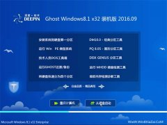 ��ȼ���Ghost Win8.1 32λ װ��