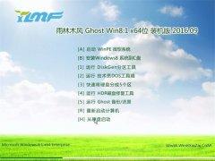 ����ľ�� Ghost Win8.1 64λ װ
