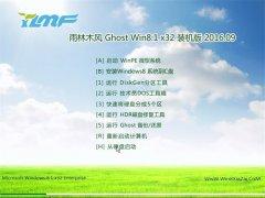 ����ľ��Ghost Win8.1 32λ װ��