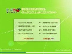 ���ܲ���Ghost Win8.1 32λ װ