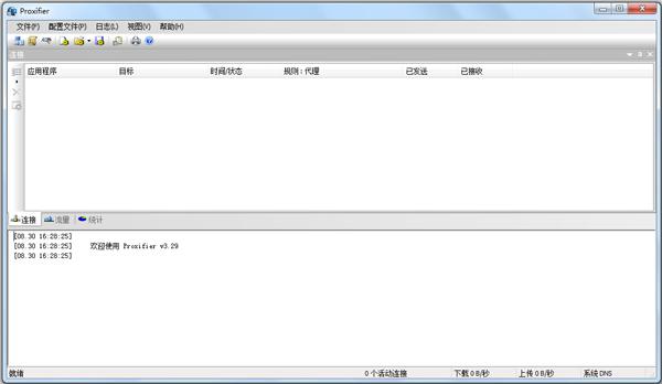 Proxifier(socks5�ͻ���) V3.29 ������