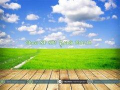 黑云系统GHOST XP SP3 精选装机版【V201610】