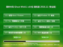 ����ľ��Ghost Win8.1 x64λ ��