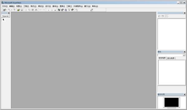 Microsoft Visual Basic(vb�༭��) V6.0 ��ɫ�����