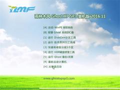 ����ľ�� GHOST XP SP3 ����װ��