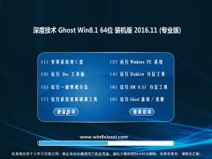 ��ȼ���Ghost Win8.1 64λ ��ѡ
