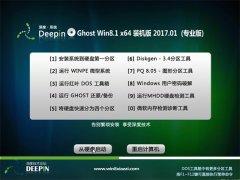 深度技术Ghost Win8.1 x64位 专业装机版v2017年01月(
